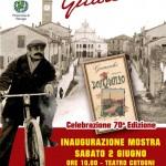 Locandina-Mostra-Guareschi_low